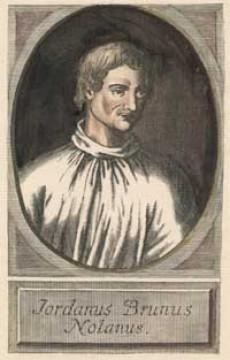 Портрет Джордано Бруно